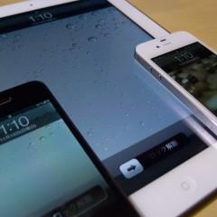 iPhone4Sが出た今、僕がiPhone4を買った4つの理由