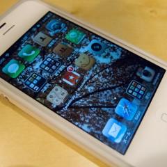 au iPhone4Sを購入しました!~かんたんレビュー