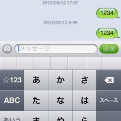 au iPhoneのメール受信がついにリアルタイムに! でもアカウント設定(メールボックス)は別になります!