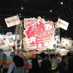 【行ってきた】ニコニコ超会議 4/28(土)【撮ってきた】