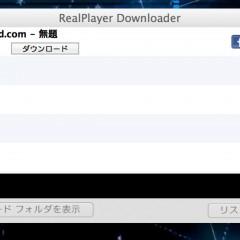MacでJOYSOUNDのうたスキ動画をダウンロードする方法