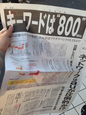 Blog_IMG_6328