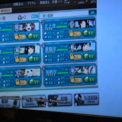 NHK-WORLD「imagine-nation」の艦これ特集に出た件の報告と1つ言いたいこと
