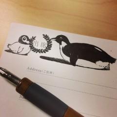 結婚式の招待状の返事にコウテイペンギンを描いた!