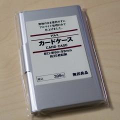 常備薬を無印良品のカードケースで携帯するのが便利! ほぼ日手帳ジッパーズに入れています
