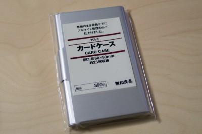 P1050319