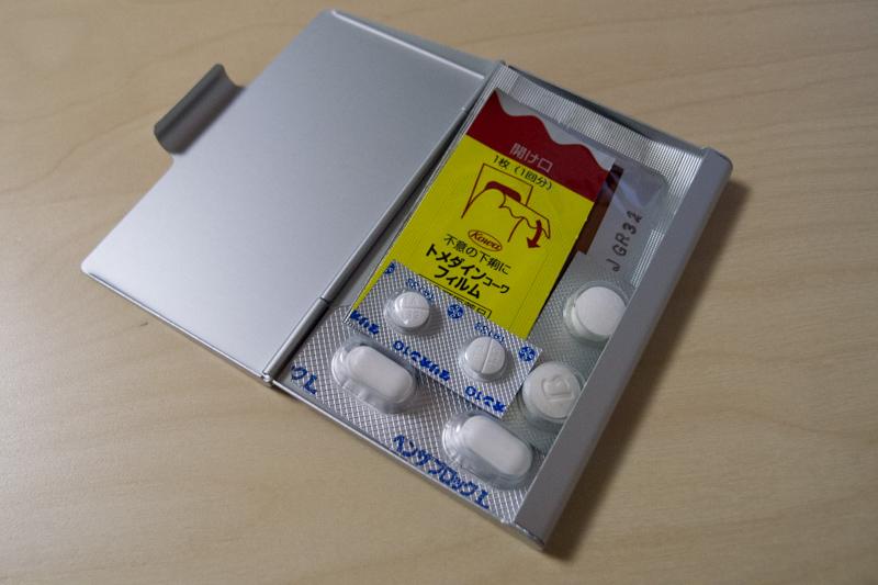 かぜ薬、胃腸薬、痛み止め、花粉症の薬、トメダイン、など。 使う頻度は高くないけど、持っていると安心なんですよねー。